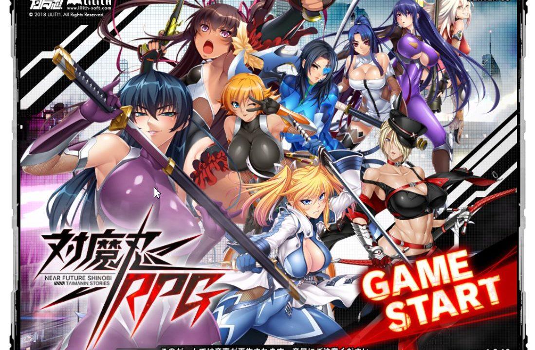 対魔忍RPGトップ