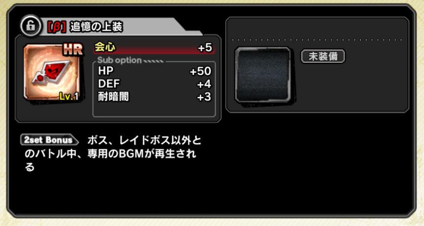 【対魔忍RPG】イベント『リリムとミーティア』 決戦アリーナ特典2