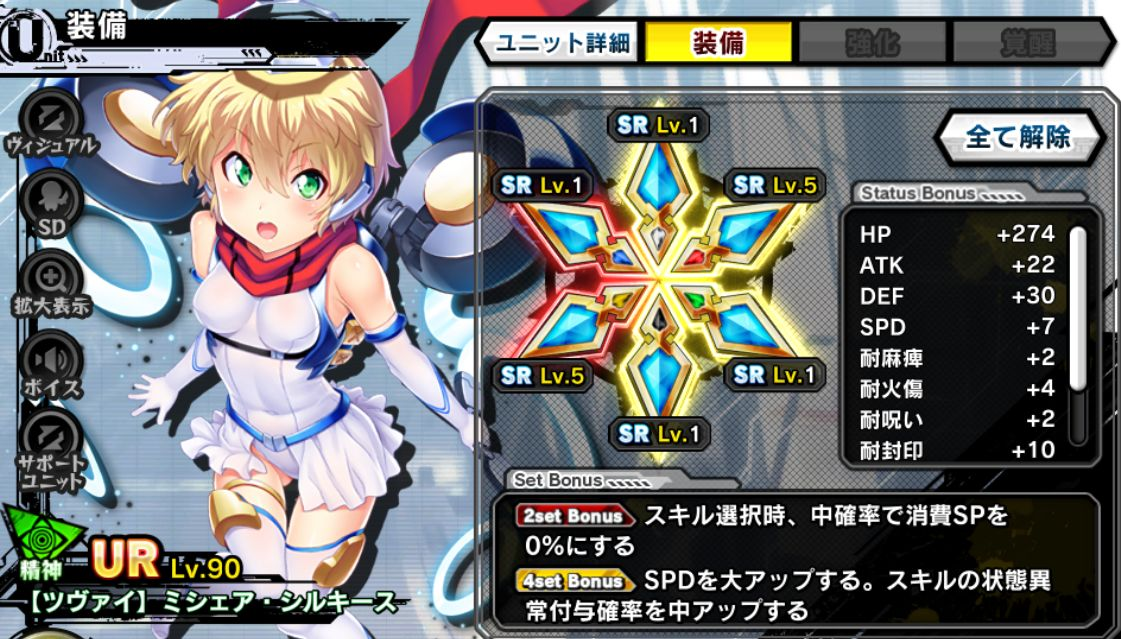 対魔忍RPG_アリーナ(プレオープン)_22Fエース