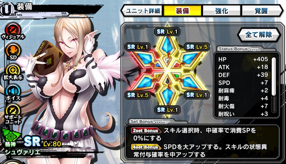 対魔忍RPG_アリーナ(プレオープン)_MVP